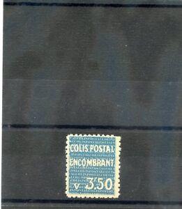 ALGERIA YT CP40a**F-VF NH 1935 3F50 BLUE PARCEL POST, ERROR, $200