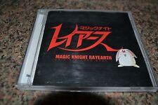 Magic Knight Rayearth Original Song Book 2 SOUNDTRACK  JAPAN ANIME MUSIC CD