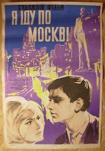1964 RARE ORIGINAL SOVIET POSTER Russian MOVIE FILM CINEMA Daneliya Mikhalkov