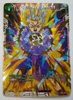 Galick Cannon - Dragon Ball Super CCG NM/M DB1-020 SR