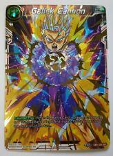 Galick Cannon - Dragon Ball Super CCG NM/M DB1-020 SR
