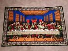 Last Supper Tapestry, A.T.C New York, Made In Italy