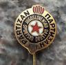 Antique Partisan Partizan Belgrade Serbia Yugoslavia Football Club Pin Badge