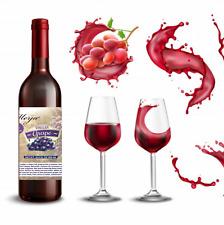 MERJA RED WINE VINEGAR 17 OZ - Proudly Made in Albania