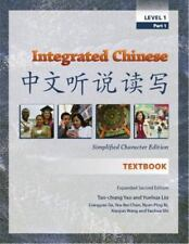 Integrated Chinese: Level 1, Part 1 Simplified Character Edition  (Textbook) (En