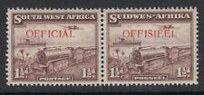 South West Africa Sc O17 (SG O17), MHR