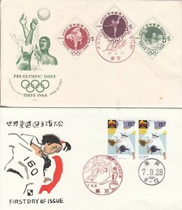 Judo Martial Arts World Championships & Olympic Water Polo FDC Japan 1962/1995
