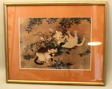 Reproduction tableau Spring Play in a Tang Garden - art chinois - chats Dynastie