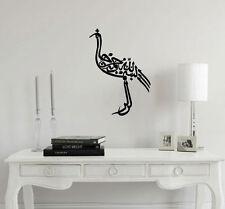 Islamic art,Islamic Calligraphy,(BISMILLA - ART 1 ),Vinyl Wall sticker #4