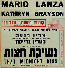 "1953 Israel MOVIE POSTER Film ""THAT MIDNIGHT KISS"" Mario LANZA Kathryn GRAYSON"