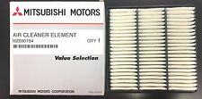 Genuine Mitsubishi Air Filter Element  3000GT Stealth 1991 - 1999