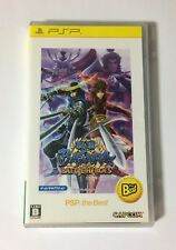 USED PSP Sengoku Basara Battle Heroes PSP the Best JAPAN PlayStation Portable