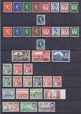 KUWAIT 1952-1959, 37 STAMPS, MNH **