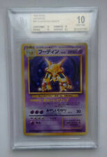 Pokemon BGS 10 Alakazam Holo Japanese Basic Base Set 1996 Beckett Pristine