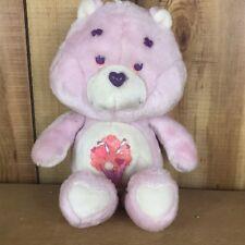 Vintage 1985 Care Bears SHARE BEAR Plush Stuffed Animal Milkshake