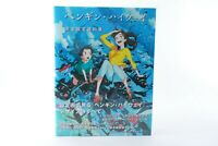 /'NEW/' DISNEY GIRLS Coloring Book Flowers Special Edition Japan FS//AB
