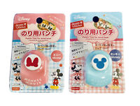 Daiso Disney Dream Kitchen Minnie & Mickey Mouse Bento Bow Punch Set Of 2