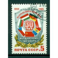 URSS 1985 - Y & T n. 5213 - Pacte de Varsovie