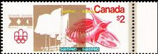 CANADA 1976 CANADIAN MONTREAL OLYMPIC STADIUM MINT FACE $2 DOLLAR MNH RARE STAMP