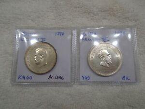 Alexander III Coronation Ruble 1883 and Nicholas II Coronation Ruble 1896 BU