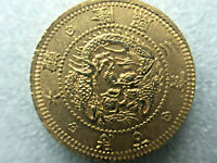 1909 Korea Empire 5 Whan Copper Coin, Yung Hee Year 3.  大韓 隆熙三年 五圜