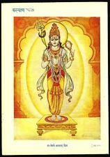 "India VAR VESH ME Bridegroom BHAGWAN SHIV 6.5""x 9.5"" vintage Kalyan print Ӝ"