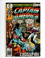 CAPTAIN AMERICA #233 BRONZE AGE MARVEL Comic Book