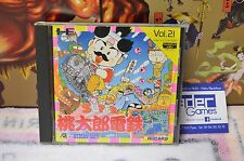 SUPER MOMOTARO DENTETSU , NEC PC ENGINE HUCARD  japanese version