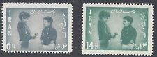 Iran SC# 1230-1 MNH Prince Reza's 2nd Birthday/Childrens Day 1962