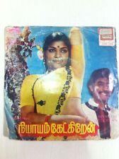NIYAYAM KETKIREAN - Indian superb funk/R&B/wild sax analog synth RARE EP VG+