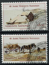 Nations UNIES VIENNE 1985 SG #V 51-2 un 40e anniv cto utilisé set #a 91969