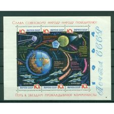 URSS 1964 - Y & T  feuillet n. 35 - Loi de Mendeleïev (Michel n. 34 x)