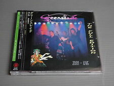GREENSLADE CD with Japanese OBI, LIVE 2001- THE FULL EDITION still sealed