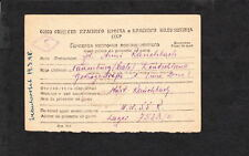 POST Nazi Germany POW Russian Camp in 1948! Censor Card  D
