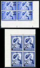 Kuwait 1948 Royal Silver Wedding SG741/5 U/M (MNH) BLOCK OF 4
