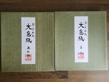 Echizen, japanese paper for calligraphy, 20 sheets