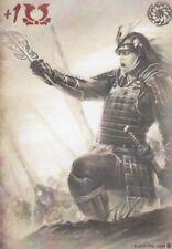 Legend Of The Five Rings L5R - Alt Art - Imperial Favour