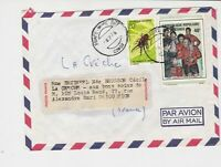 republique populaire du congo 1970s airmail football stamps cover ref 20131