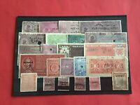 British India & States Revenue Stamps R36900