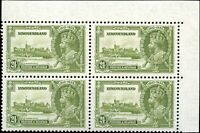 Mint Canada Newfoundland 1935 VF Scott #229 Silver Jubilee Stamps Never Hinged