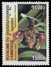 """CAMBODIA 1987 - Orchids """"Pahiopedium villosum"""" (pa74518)"""