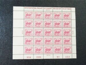 nystamps US Stamp # 630 Mint OG NH $600   J22x1160