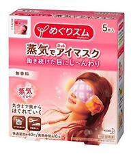 KAO MEGURISM Steam Warm Eye Mask 5 pads MegRhythm Fragrance free F/S from Japan