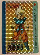 Dragon Ball Z PP Card Prism 510