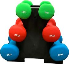 DON 12kg Dumbbell Set with Stand   Free Weights Weight Training Exercise