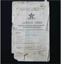 rare Original SOVIET MILITARY RED ARMY ID RUSSIAN DOCUMENT, 1929