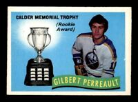 1971-72 O-Pee-Chee #246 Gilbert Perreault Calder Trophy EXMT+ X1233745