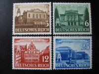 THIRD REICH Mi. #764-767 mint MNH stamp set! CV $15.50