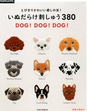 Dog Dog Dog Embroidery Designs 380 - Japanese Craft Book