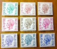 EBS Belgium 1976 King Baldwin definitives - Elstrom design - MNH**